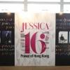 《旭茉JESSICA》16歲新面貌 JTV創意登場