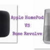 音樂無死角!360度好聲音 Apple HomePod VS Bose Revolve