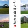 5月塔羅運程 (上)