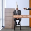 4個應對方法化解上司對你的誤會!