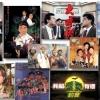 10套經典港劇你有沒有追過?
