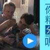 李宗泫、朴海鎮、李光洙、L 睇網劇追oppa男神