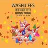 香港和酒節2018  由9月14日至10月14日