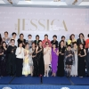 《旭茉JESSICA》成功女性頒獎典禮 2014 暨慈善晚宴