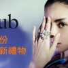 【公佈】J Club 9月份新會員迎新禮物名單