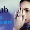 【公佈】J Club 6月份新會員迎新禮物名單