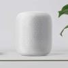 諗定聖誕禮物:Apple全新喇叭HomePod