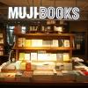 高顏值!Muji Books上海旗艦店開幕