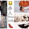 集優雅與舒適!必入人氣kitten heels