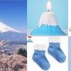 樂天網購必買10件超靚富士山小物