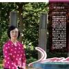 【器官捐贈專題】香港器官移植技術高捐贈率低