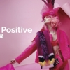 玩Game撐Pink Positive