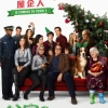 【公佈】贏取《谷家大鑊過聖誕 Love the Coopers 》電影換票証名單