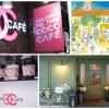 香港終於有!CHANEL COCO CAFE登陸前率先登記