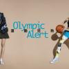 Olympic Alert! 教你配襯運動狂熱look (上)