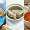 滋補的美味!推介本地特色湯品店