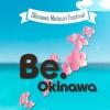 沖繩縣/OCVB首屆「Okinawa Matsuri」完滿結束