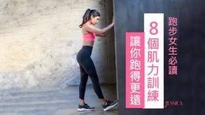New Balance Fresh Foam Lazr Sport 緩震訓練跑鞋